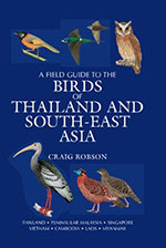Field-Guide-to-the-Birds-of-Thailand-&-S.E