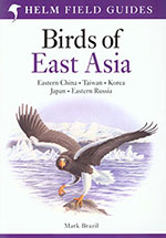birds-of-east-asia-China,-Taiwan,-Korea,-Japan-and-Russia
